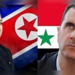 シリアのバシャール・アサド大統領と金正日(キム・ジョンウン)北朝鮮指導者