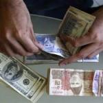 ドルはRsの新しい高レベルに達する。 オープンマーケットの131