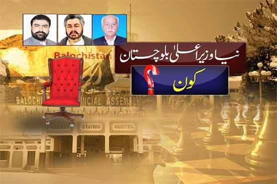 BAP Jamal Kamal(BNP)Sardar Akhtar MengalとPTI Sardar Yar Mohammad RindがBalochistan首相を迎えました。