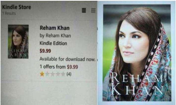 この本はAmazonのKundal Tabletでリリースされています