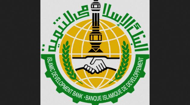 イスラム開発銀行は、パキスタンが財政問題を解決するために40億ルピーを40億ドルに転換するために40億ドルを貸し付ける