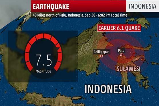インドネシアにおけるマグニチュード7.5の地震