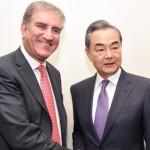 王毅(Wang Yi)中国国家主席は、国会総会の際にシャー・メムード・クシュシ外相と会談した