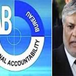 NABはIshaq Darの詳細を提出して、説明責任の法廷で財産を押収した