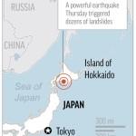 北海道地震による財政的損失2,000万ドル