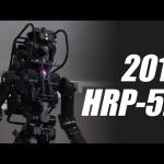 この新しいロボットはHRP-5P