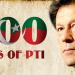 PTI政府の100日間、政府の約束は野党を結びつけることができなかった