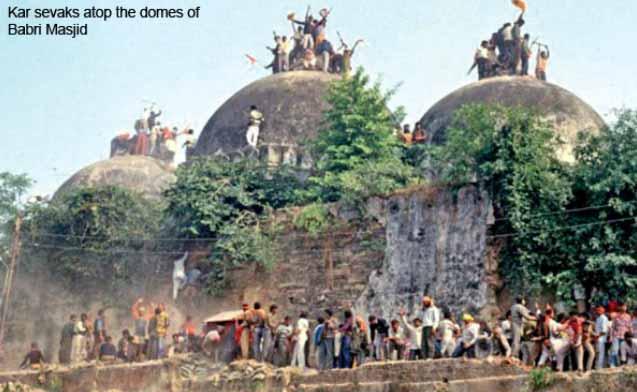Babri Masjidは1992年に過激派ヒンドゥー教徒によって暗殺された
