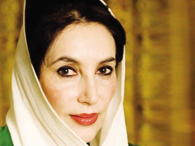 元首相および議長のPPP Benazir Bhutto