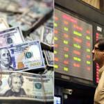 パキスタンの株式市場は1000ポイント低下し、インデックスは38300レベルで終了