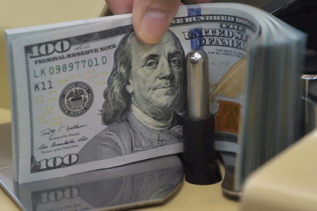 インターバンクは138.92ドルで取引を終えたが、オープンマーケットでは10ドルのペイサが安い。