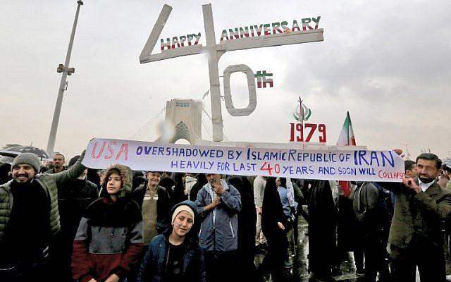 イランイスラム革命40周年