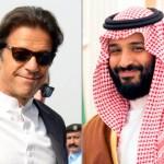 サウジアラビア王子モハンマドビンサルマンとパキスタンPMイムランカーン