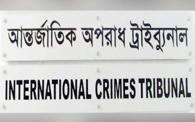 バングラデシュ:野党党首Jamaat-e-Islamiの4人のリーダーが戦争犯罪で絞首刑に