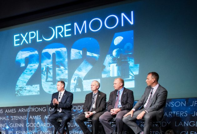 NASAは2024年に月に送られる任務が女性を含むことを計画しています。