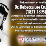 Rebecca Lee Crumplerは、アメリカで医師および医学博士として名声を得た最初の黒人女性です。