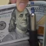 インターバンクでは、ドルは158.45ルピーに成長しました。