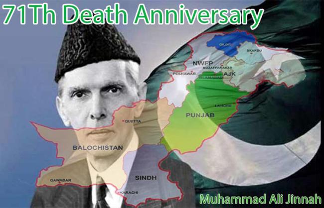 パキスタン・クエイド・エ・アザム・ムハンマド・アリ・ジンナーの創立者71周年は、多大な献身と敬意をもって今日全国で祝われています。