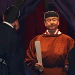 日本の皇帝の天皇は通常の王位になっています