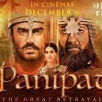 この映画では、俳優のサンジェイダットが、アフガニスタンのデュラニ帝国の創設者であるアフマドシャーアブダリの役を演じています。