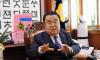韓国の国会議長ムン・ヒサン