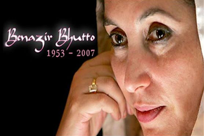 PPP議長Ms Benazir Bhutto Shaheed