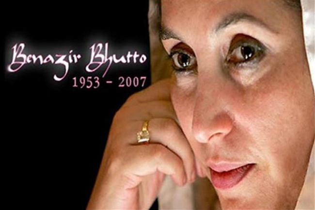 PPP議長Ms Benazir Bhutto Shaheed