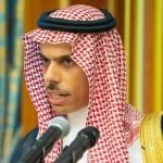 サウジ外相ファイサル・ビン・ファルハン・アル・サウド