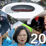 トランプ大統領はオリンピックのために東京を訪れる可能性が高い