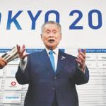 東京オリンピック代表森よしろ