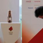 東京オリンピックの聖火は、福島のJビレッジにあるフットボールトレーニングセンターに公開展示されています。