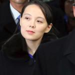北朝鮮の指導者キム・ジョンウンの妹、キム・ジョンウン