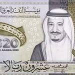 サウジアラビアは、カシミールを20リヤルの特別なメモで別の州として提示しました