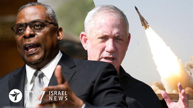 イスラエル、米国国防総省長官がイランについて話し合う