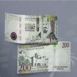 サウジアラビア中央銀行は200リヤル紙幣を発行します
