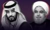 サウジアラビア皇太子ムハンマドビンサルマンとイラン大統領ハッサンロウハニ